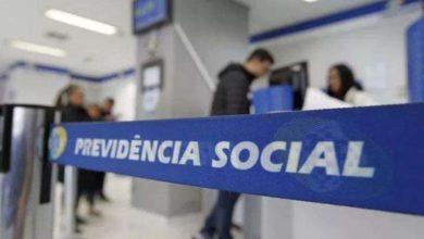 Photo of Reforma da Previdência: veja os principais pontos que foram alterados