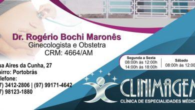 Photo of Clinimagem: a clínica de especialidades em Tabatinga