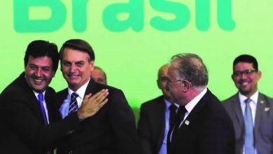 Foto de Amazonas recebe R$ 6,7 mi para cadastro do SUS