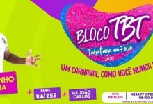 Photo of Carnaval 2020: Bloco TBT agitará a fronteira