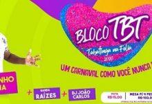 Foto de Carnaval 2020: Bloco TBT agitará a fronteira