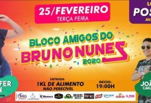 Foto de Bloco Amigos do Bruno Nunes vai agitar o carnaval em Tabatinga