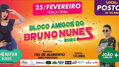 Photo of Bloco Amigos do Bruno Nunes vai agitar o carnaval em Tabatinga