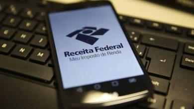 Foto de Receita libera consulta ao primeiro lote do Imposto de Renda