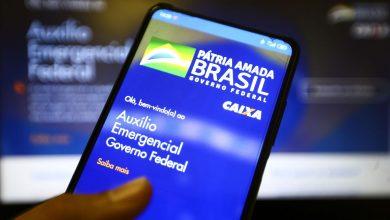Photo of Caixa credita hoje auxílio emergencial para nascidos em julho